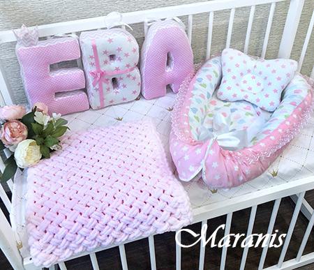 Пледик из ализе с коконом и буквами подушками