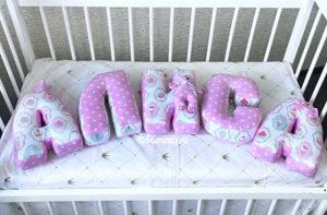 Буквы подушки Алиса
