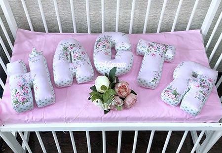 Буквы подушки настя