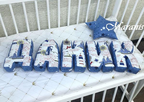 Буквы подушки Даник