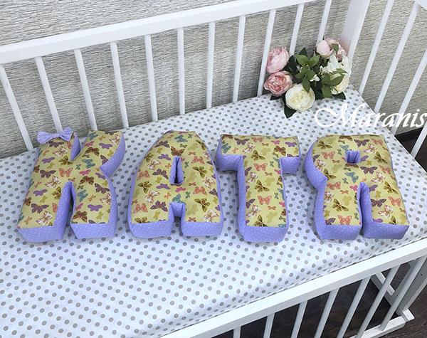 Буквы подушки Катя