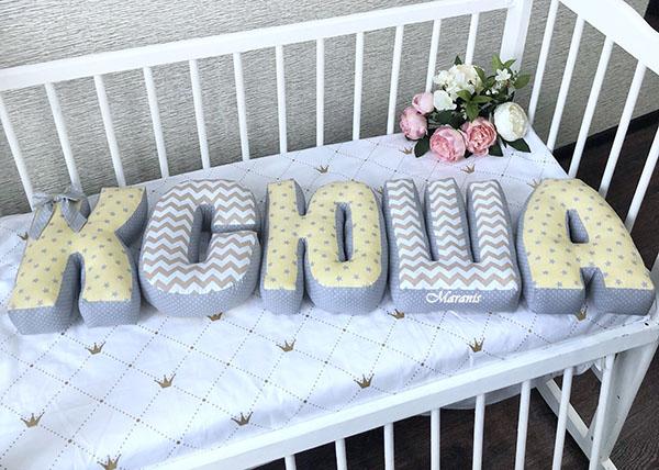 Буквы подушки Ксюша