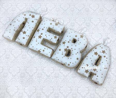Подушки буквы Лёва фото