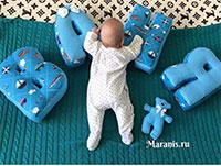 Буквы подушки от Маранис