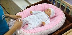 Позиционер для новорожденных - кокон