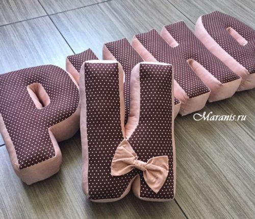 Подушки буквы Ирина