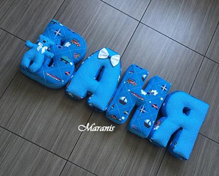 Подушки буквы Ваня / арт. 90
